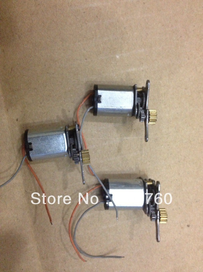 Physical store sales spot supply DC 030 gear motor