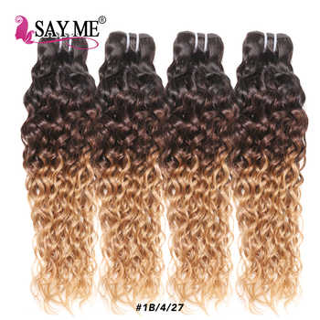 Water Wave Bundles Brazilian Hair Weave Bundles Ombre Human Hair Weave Extensions 1B Natural Color Remy 1B/4/27 Buy 3 Bundles - DISCOUNT ITEM  40% OFF All Category