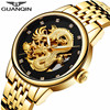 Original GUANQIN Brand Golden Dragon Stainless Steel Skeleton Waterproof Watches Men Business Luxury Automatic Mechanical Watch