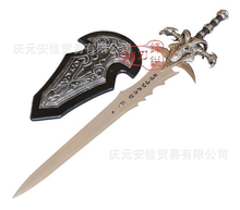 2019 Hot Game Frostmourne Sword Keychain Lich King Arthas Weapon Pendant 120cm Cosplay Sword Weapon Drop shipping(China)