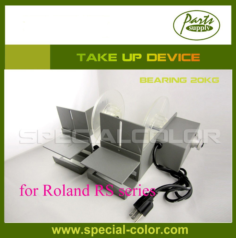 Roland RS640 Parts Paper Collector Printer Take Up Device Automatic Factory Directly 100% oem roland rs640 parts printer pulley for rs 640 dx4 printer pully