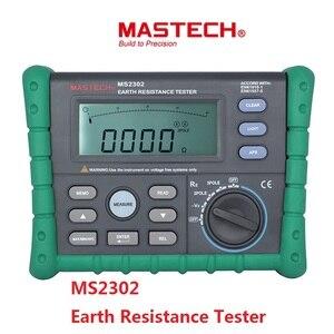 Mestech MS2302 тестер земного сопротивления, цифровой измеритель сопротивления изоляции, ЖК-дисплей, 100 групп, диагностический инструмент для пер...