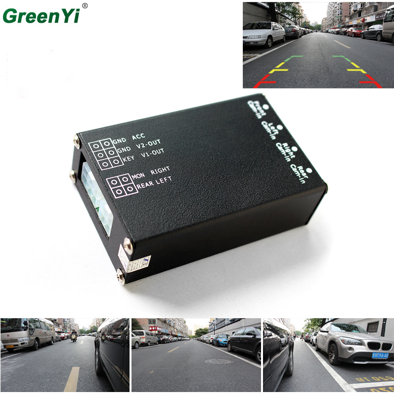 All Round View System Around Parking 360 View Car Camera Control Box 4 Way Cameras Switch System Rear Left Right Front Camera