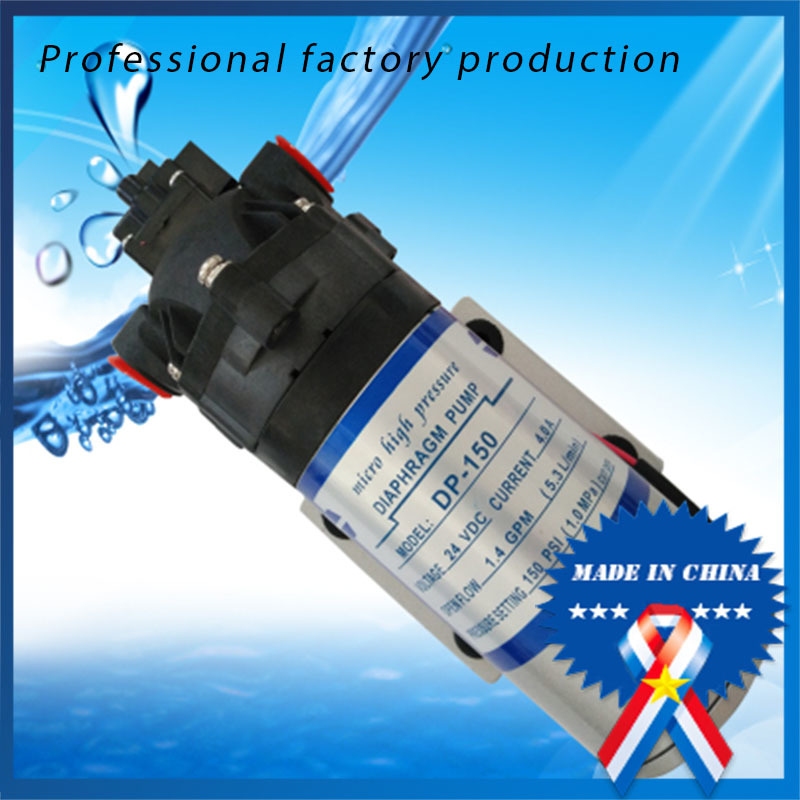 DP-150 DC High Pressure Micro Electric Small Water Pump 12 Volt free shipping dp 150 dc high pressure micro electric small water pump 12 volt