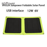 Solar Panel Durable Solar Generator Foldable Phone Charger Mobile Power Solar Charger Panel Mobile Phone