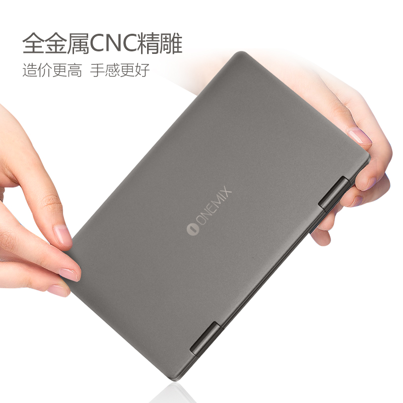 """Original 7""""Tablet PC With Touchscreen Fingerprint Recognition 360 YOGA 2in1 Laptop Computer Intel I7 8500Y License Win10 8G 512G"""