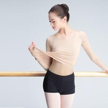 Professional Nude High Elastic Dance Underwear Adult Girls Women Gymnastics/Ballet Skin Color Tops Long Sleeve - discount item  10% OFF Stage & Dance Wear
