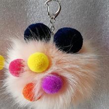 Радужный шарик для волос подвеска «сделай сам» сумка для мобильного телефона Автомобильный ключ высокая имитация лисьего меха многоцветный искусственный мех 12 см