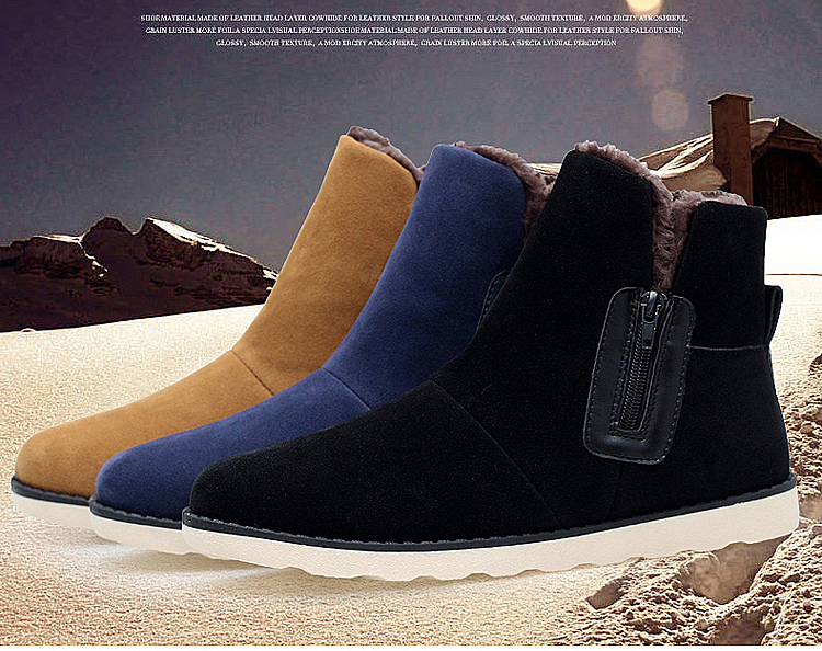 winter shoes men (17)