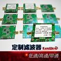 4 заказ модуль фильтра (диапазон частот, низких частот, высоких частот) бесплатный заказ фильтр диапазон частот 1 МГц