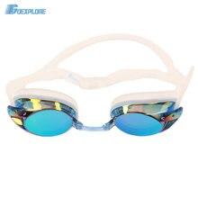 Профессиональные очки для плавания goexplore 2021 Анти туман
