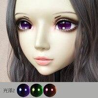 DM059 Girl Sweet Resin Japanese Anime Kigurumi Mask Cosplay Lolita Crossdressing Lifelike BJD Masks Eye