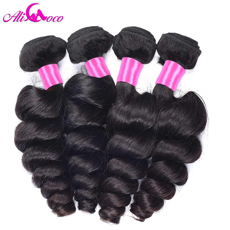 Ali Coco Hair Peruvian Loose Wave Hair 100 Human Hair Weave Bundles 4Pcs lot Non Remy