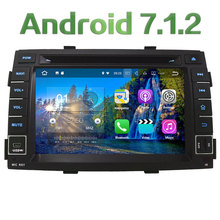 Android 7 1 2 2GB RAM Quad Core 4G WIFI DAB RDS SWC Car DVD Player