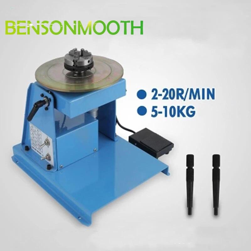 Soudure automatique 220V d'arc d'argon de précision d'acier inoxydable de positionneur de platine tournante de soudure de 10KG