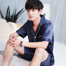 2019 Two-Piece Short sleeve silk men sleepwear suit Solid Blue satin pajama sets man summer pyjama male Plus Size XXL