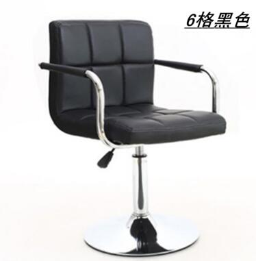 Computer Chair. Home Office Small Swivel Chair.02
