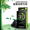 2016 New Hot Blackhead Pay Moisturizing Whitening Nasal membranes Shrink pores Oil Exfoliating acne Blackheads black mask
