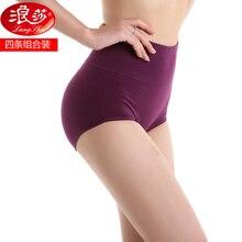 2016 summer arrivel fashion lady padded seamless butt hip enhancer shaper panties underwear shipping&wholesale