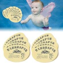 M89C10Pcs Детские младенческие Новорожденные для купания водонепроницаемые ушные наклейки паста детские ушные вкладыши