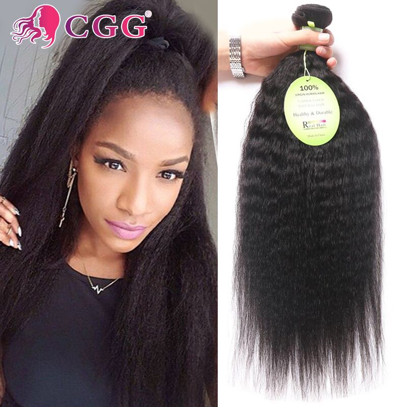 Rosa Hair Malaysian Virgin Kinky Straight 4 Bundles Cheap Weaves