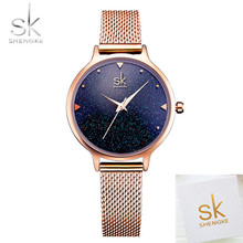 цена SHENGKE Fashion Elegant Quartz Women Watch Rose Gold Full Steel Women Wrist Watch New Ladies Brand Luxury Relogio Feminino SK онлайн в 2017 году