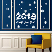 2018 happy new year wall stickers room covers Home decor diy vinyl gift home decals festival