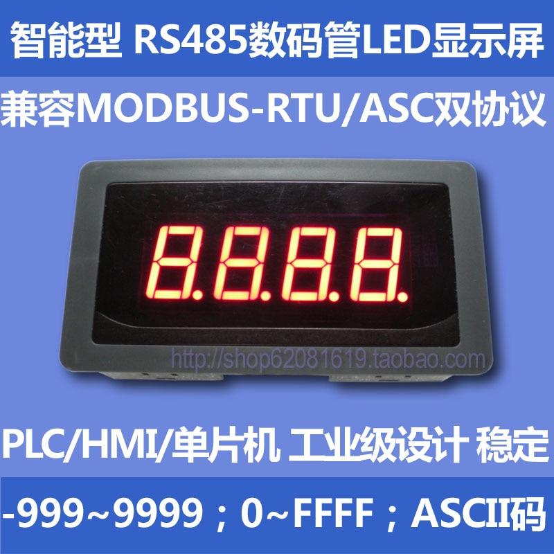 все цены на LED digital tube display, 232/485, LED-485-056, MODBUS-RTU, ASC, high-speed version онлайн
