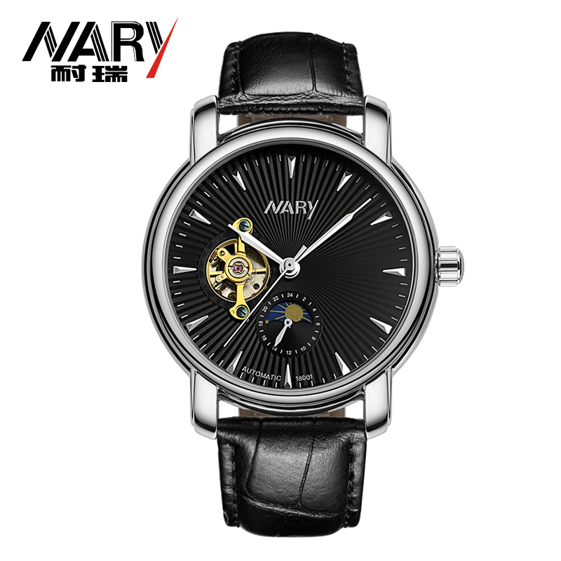 Fashion Business Men Leather Clock Mechanical Watch Brand Design Classic Mechanical Self Wind Wrist Dress Skeleton Watch Gift купить в Москве 2019