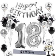 Qifu 40 pcs 실버 번호 18 생일 풍선 18 생일 파티 장식 성인 공기 호일 ballon 풍선 공 baloes