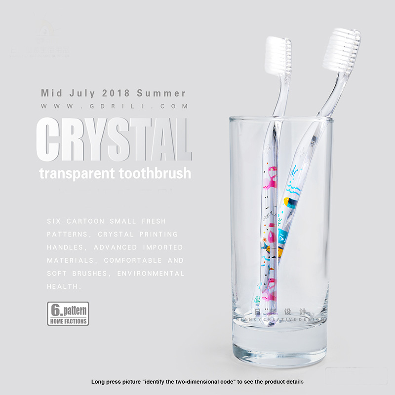 New 1 Pc Cartoon Animal Transparent Crystal Handle Lovely Toothbrush  Safety Oral Care Nano-antibacterial Mini Heads Random