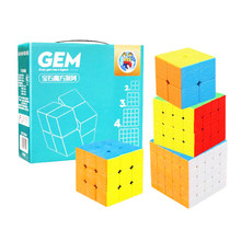 4Pcs/Box Shengshou Gem Series Magic Cube Set 2x2 3x3 4x4 5x5 Stickerless Cube Educational Toys for Children Beginner Gift(China)
