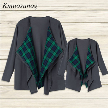 2019 Autumn Long Sleeve Family Matching Outfits mommy and me clothes Mother Daughter Cardigan Sweater Outwear Jacket H0461 1