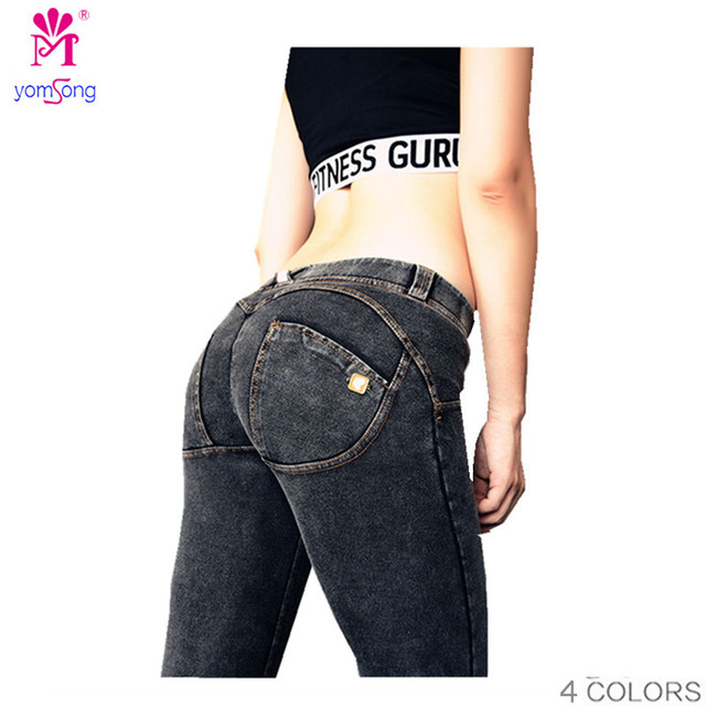High Elastic Denim Peach Hip Slip Silicone Pants Push Up Hip Leggings Skinny Jeans Leggings Stretched Jeans   2094