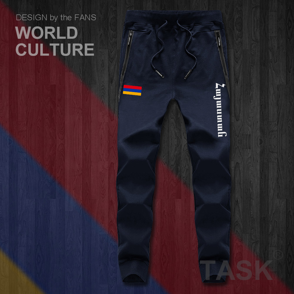 USA Flag Baseball Fashion Casual Jogging Pants