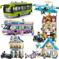 Urban Series Outing Camper Bus Car Building Blocks Figures Compatible LegoING City Friends Bricks Toys Christmas Gifts For Kids