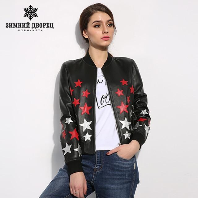 WINTER PALACE 2017 spring new leather jacket women short lady sheep skin leather motorcycle jacket slim baseball uniform