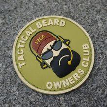 """""""Шеврон Tactical Beard"""" """"Клуб владельцев"""" высококачественный безвредный ПВХ для окружающей среды резиновая нашивка для поддержания боевого духа"""