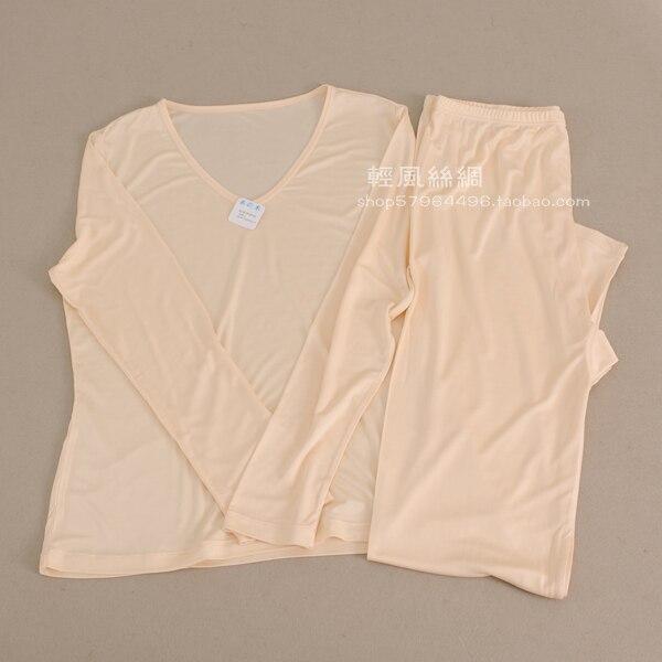 High Quality Ultrafine 100%  Silk Knitted Underwear Set Women's Silk Basic Underwear