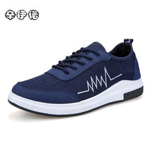 2017 Spring Summer Lace-up Low Style Fashion Mixed Colors Breathable Rubber Male Flats Casual Canvas Shoes Low price sales