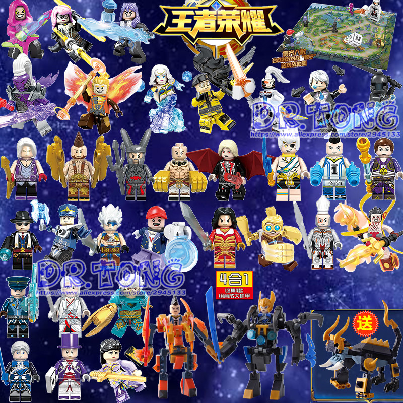 DR.TONG 32pcs/lot New King of Glory Enlighten Figures One of China Romance the Three Kingdoms King Knight Building Blocks Toys a knight of the seven kingdoms