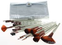 2016 Women Makeup Brushes Set 24pcs Set Wood Handle Nylon Material With Free Silver Leather Bag