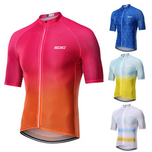 Maillot 2019 Pro team summer cycling short sleeve jersey Spring red Mens mtb bike riding clothing Italy fabric maillot ciclismo