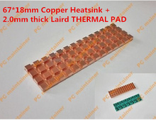 67*18mm Copper Heatsink+2.0mm thick for Laird THERMAL PAD Thin Copper M.2 NGFF 2280 PCI-E NVME Solid State Disk SSD Radiator