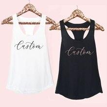 Camiseta de academia personalizada, camiseta da moda para mulheres seu S-XL