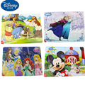 Disney40 частей снег и снег принцесса головоломки бумажный самолет детские детские игрушки разведки 3-4-5-6 лет