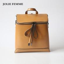 Jolie Femme Женские Простые Стиль рюкзак искусственная кожа рюкзаки для девочек школьные сумки Модные Винтажные квадратном сумки на плечо