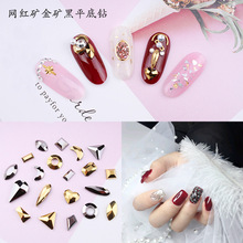 1440pcs/bag nail jewelry shaped flat diamond network red ore gold mine black glass diamond , магнезия black diamond black diamond 100 g black gold loose chalk 100g