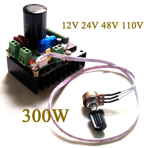 Ac 12v 24v 48v 110v 300w dc brush motor speed controller for 48v dc motor speed controller circuit