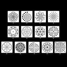 13 шт. различных кабельных наконечников с узором Мандала нажмите с силой так, трафареты для картин Шаблоны инструментов для самостоятельного изготовления мебели Вуд, холст камни ткани